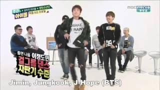 Kpop Idols Imitate Apink's No No No