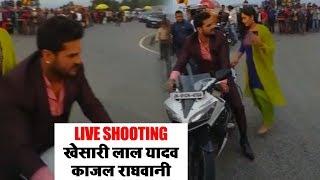 Live Shooting - Khesari Lal Yadav , Kajal Raghwani New Upcoming Movie - Planet Bhojpuri