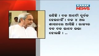 No Rift Within BJD In Odisha: Naveen Patnaik