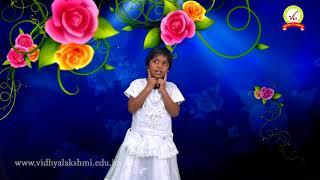 Miss Janani K