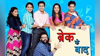 Dil Dosti Duniyadari Comes To An End   Next Season Coming Soon   Zee Marathi Serial