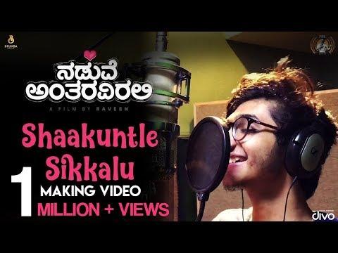 Xxx Mp4 Shaakuntle Sikkalu Making Video Naduve Antaravirali Sanjith Hegde Prakhyath Aishani Shetty 3gp Sex