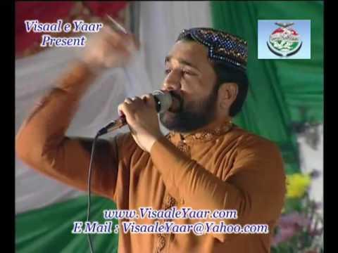 Punjabi Naat Allah Allah Qari Shahid Mahmood In Dubai.By Visaal