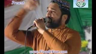 Punjabi Naat(Allah Allah)Qari Shahid Mahmood In Dubai.By Visaal
