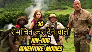 Top 10 Best Hindi - Dub Adventure Movies Of Hollywood