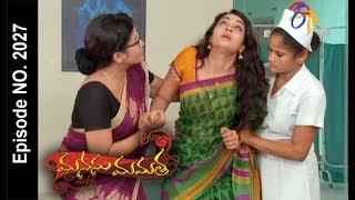 Manasu Mamata   21st July 2017  Full Episode No 2027  ETV Telugu