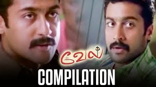 Vel - Family Sentiment Scene | Suriya | Asin | Vadivelu | Yuvan Shankar Raja