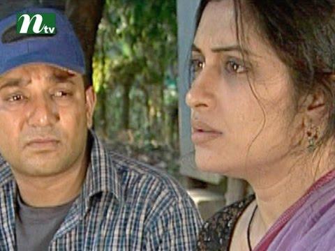 Special Bangla Natok - Bodh l Bipasha Haiyat, Tawkir Ahmed, Abul Haiyat l Drama & Telefilm