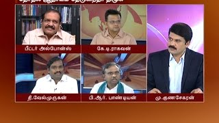 காலத்தின் குரல்   25-10-2016   EPISODE 19   Kaalaththin Kural   News18 TamilNadu