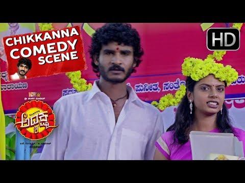 Xxx Mp4 Chikkanna S Super Comedy Adhyaksha Kannada Movie Kannada Comedy Scenes Sharan 3gp Sex