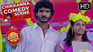 Chikkanna's super comedy | Adhyaksha Kannada Movie |  Kannada Comedy Scenes | Sharan