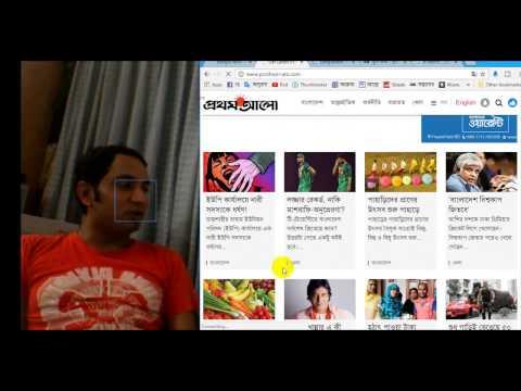 Video Blog-Vlog-part-96.Topic-Bangladesh win Against srilanka-06/04/17. Rafiq Video Diary
