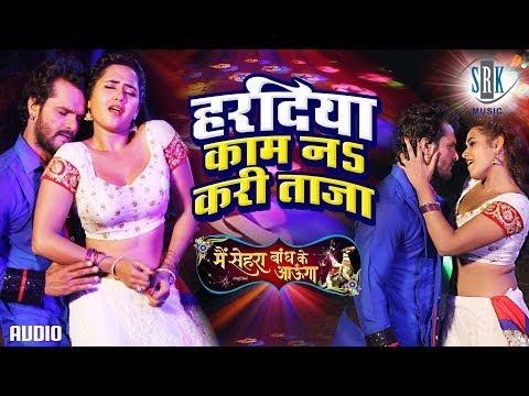 Xxx Mp4 Haradiya Kaam Na Kari Taza Khesari Lal Yadav Priyanka Singh Main Sehra Bandh Ke Aaunga 3gp Sex