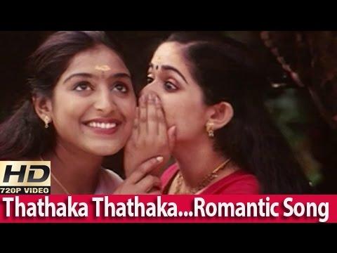Thathaka Thathaka...Video Song | Vadakkumnathan Malayalam Movie 2006 [HD]