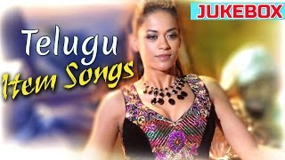 Telugu Video Songs - Back 2 Back Item Songs (Babu Rambabu) - Jukebox