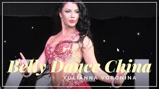 Amazing Belly Dancer must see