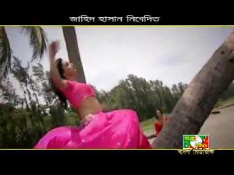 Bangla sexi song Buty