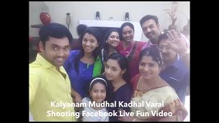 Kalyanam Mudhal Kadhal Varai Shooting Facebook Live Fun Full Video | Vijay Tv Tamil Serial Actors