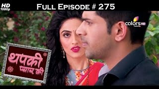 Thapki Pyar Ki - 6th April 2016 - थपकी प्यार की - Full Episode (HD)