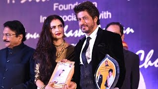 Rekha Giving Shahrukh Khan Yash Chopra Memorial Awards 2017 Full Video HD