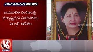 CM Palanisamy Orders Probe Into Former CM Jayalalithaa
