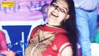 सपना  ने किया गुजरात में फाड़ू डान्स लड़को के छूटे पसिने | Sapna Dance | Live Dance Sapna 2017