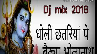 धोली छतरिया पे बैठ्या भोलानाथ //  Dholi chatriya pe bethya bholanath // Latest rajasthani song