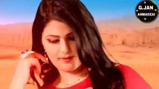 Brishna Amil New Song 2016 - Tor Kamees