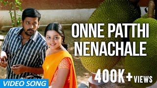 Onne Patthi Nenachale - Kaadu | Full Video Song | K, Yugabharathi, Haricharan