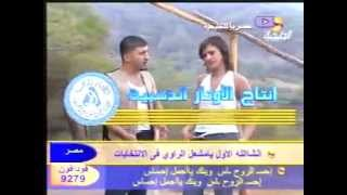 Arab music Thaer al Ali - Ouadfi - (Syria) الموسيقى السورية