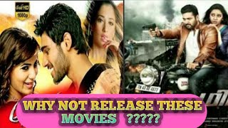 Two movies dubbing complete but not release yet full news