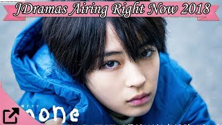 Top Japanese Dramas Airing Right Now 2018
