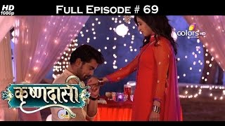 Krishnadasi - 29th April 2016 - कृष्णदासी - Full Episode