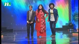 Special Performance of Rafiq, Rokib & Munna on Ha Show Season 04 Grand Finale 2016
