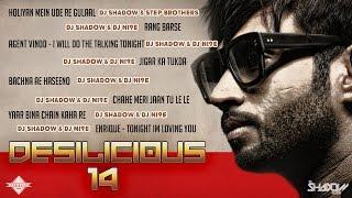 DJ Shadow Dubai | Desilicious 14 | Audio Jukebox