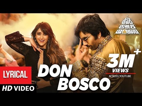 Xxx Mp4 Don Bosco Full Song With Lyrics Amar Akbar Antony Telugu Movie Ravi Teja Ileana D Cruz Thaman 3gp Sex