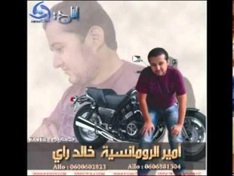 New 2011 hayah hayah Khalid Ray