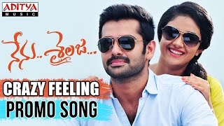 Crazy Feeling Promo Video Song II Nenu Sailaja Songs II Ram, Keerthy Suresh, Devi Sri prasad