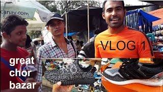 Chor bazar.. chandni chawk(exploring .. adidas originals shoes,watches,electronics)[GAURAV  VLOG-1]