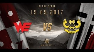 [15.05.2017] WE vs GAM [MSI 2017][Group Stage]