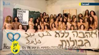 Supporting nude Egyptian blogger Aliaa Elmahdi, 40