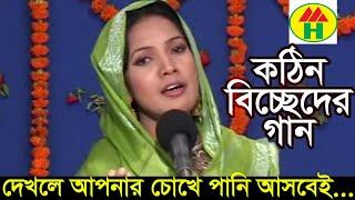 Sheuly Dewan - Amar Golay Mala Diya   আমার গলায় মালা দিয়া   Bangla Bicched Gaan   Music Heaven