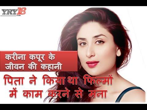 Xxx Mp4 Kareena Kapoor Biography In Hindi Age Height YRY18 COM How To Untold Story Of Hindi 3gp Sex