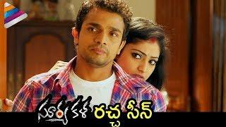 Haripriya Having FUN With Vijay   Suryakala Telugu Full Movie Scenes   Latest Telugu Movies 2018