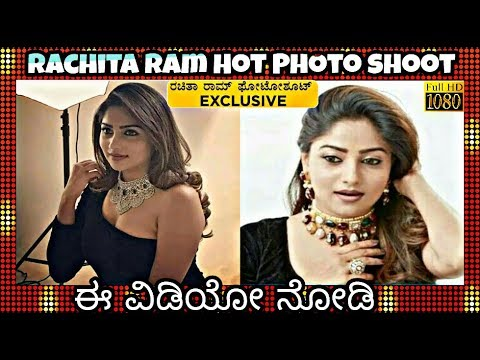 Xxx Mp4 Kannada Heroine Rachita Ram Hot Photoshoot Exclusive Video Full Hd 3gp Sex