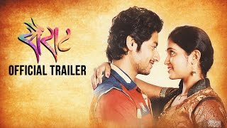 Sairat Official Trailer | Nagraj Manjule | Ajay Atul