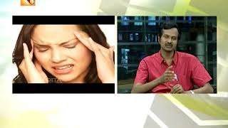 Arogyavaarthakal Amrita TV | Health News : Malayalam | 16th Mar 18