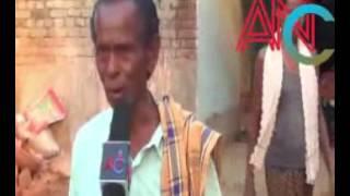 Bargarh Zilla Paikmal Block re BJD netankar Gananatya