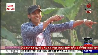 Bangladesh | Kazi Shuvo Live Concert 2018 | Lal Sobujer Bijoy Nishan | 02.03.2018