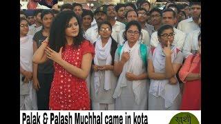 Palak & Palash Muchhal live performatin in Kota (ALLEN)With Team###  SONG :-KHUSHi wali KHUSHI